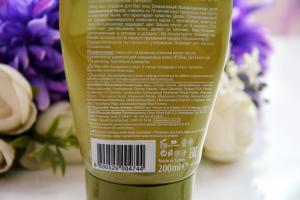 dalan-d'olive-sac-bakim-kremi-yorumlarım-4