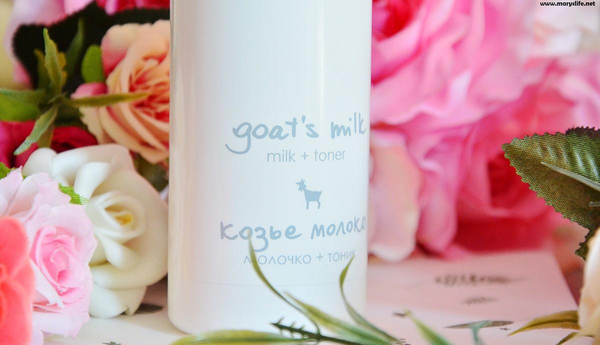 Ziaja Keçi Sütü Tonik Yorumları